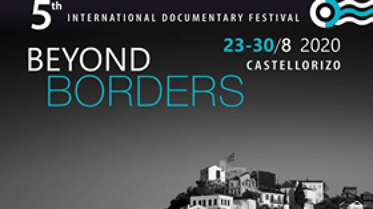 Ειδικό βραβείο «Ο Οδυσσέας» στο Διεθνές Φεστιβάλ Ντοκιμαντέρ Καστελλόριζου