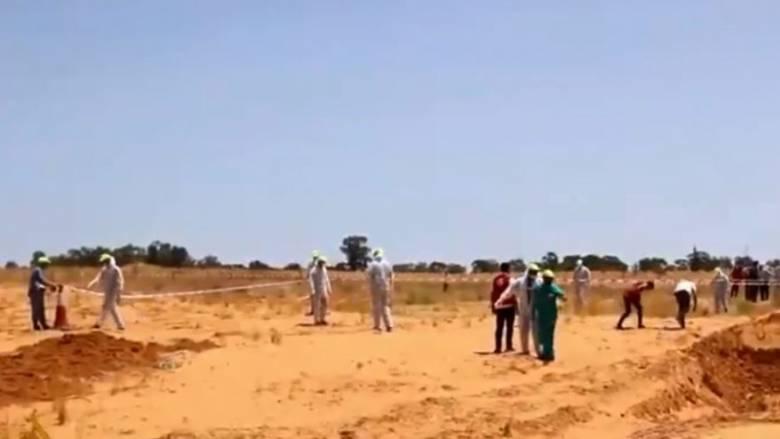 Ομαδικοί τάφοι βρέθηκαν στη Λιβύη – Πρόκειται για «φρίκη», λέει ο ΟΗΕ