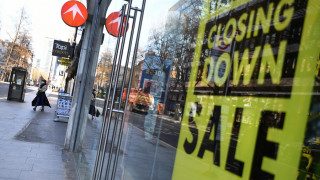 Συρρίκνωση - ρεκόρ 20,4% για τη βρετανική οικονομία