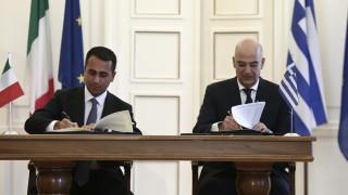 Στη δημοσιότητα η συμφωνία Ελλάδας - Ιταλίας για την ΑΟΖ: Τι προβλέπει