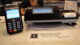 Χαλκιδική: Έκανε αγορές με τα τραπεζικά στοιχεία συναδέλφου της