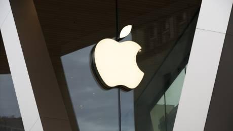 Το επόμενο project της Apple έχει κάτι από… Καλαμάτα