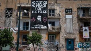Δολοφονία Τζορτζ Φλόιντ: Από τη Μινεάπολη μέχρι τα προσφυγικά της Αλεξάνδρας