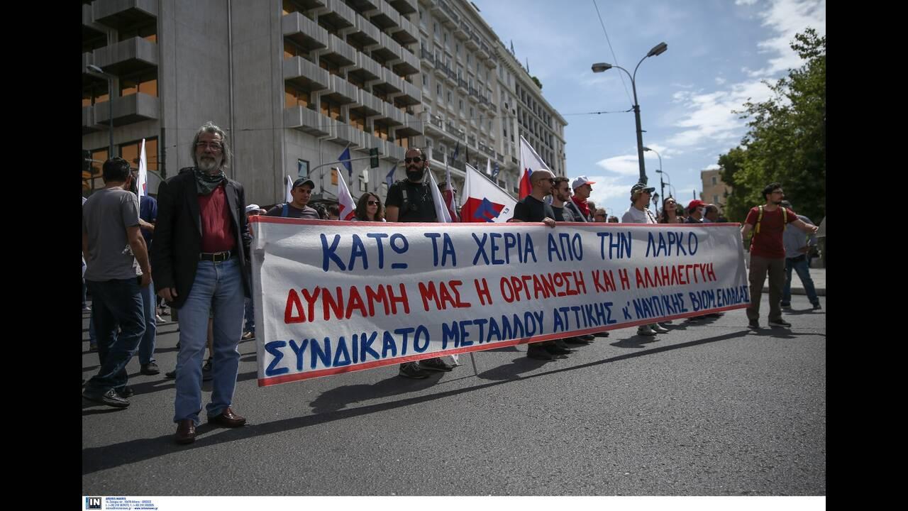 https://cdn.cnngreece.gr/media/news/2020/06/13/223124/photos/snapshot/2909751.jpg