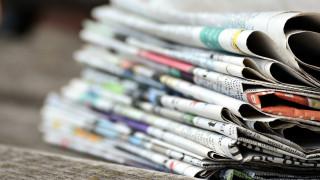 Τα πρωτοσέλιδα των κυριακάτικων εφημερίδων (14 Ιουνίου 2020)