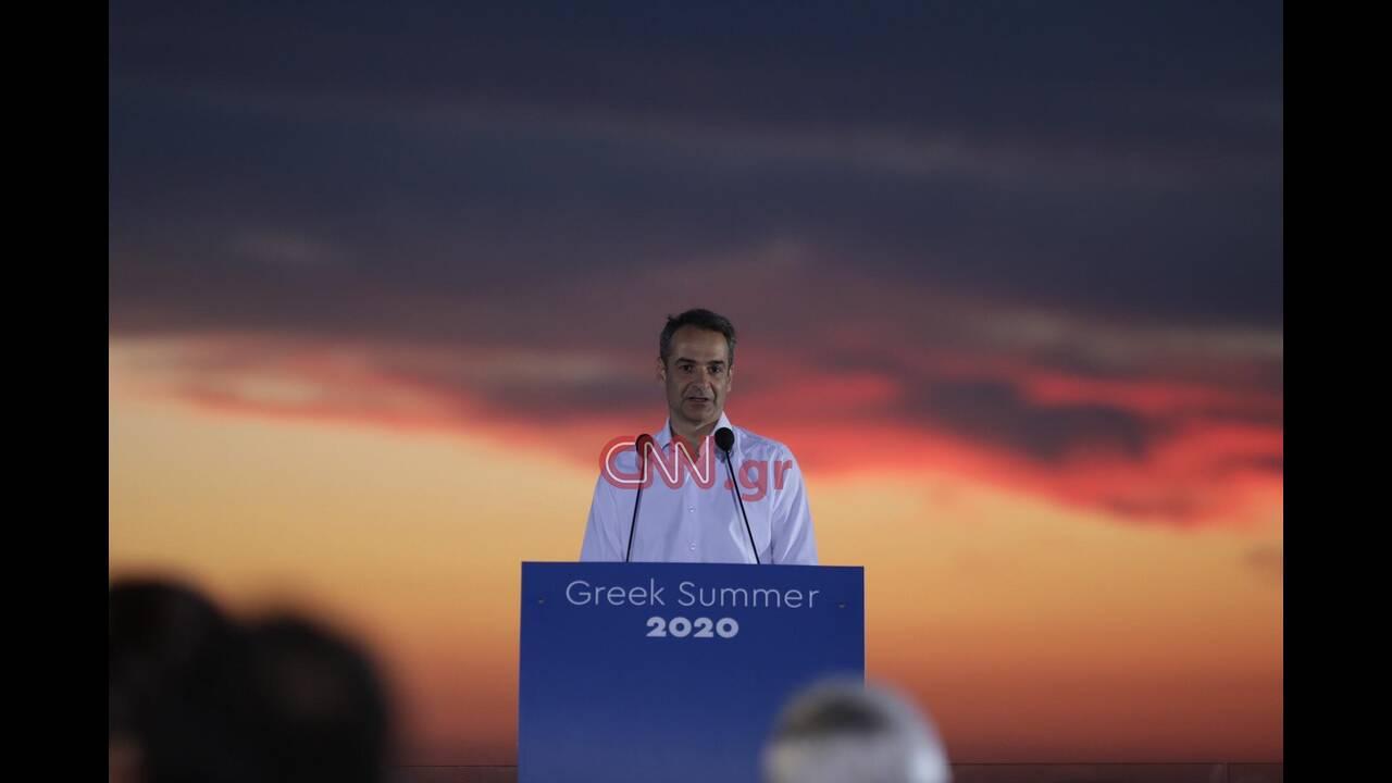 https://cdn.cnngreece.gr/media/news/2020/06/13/223153/photos/snapshot/16.jpg