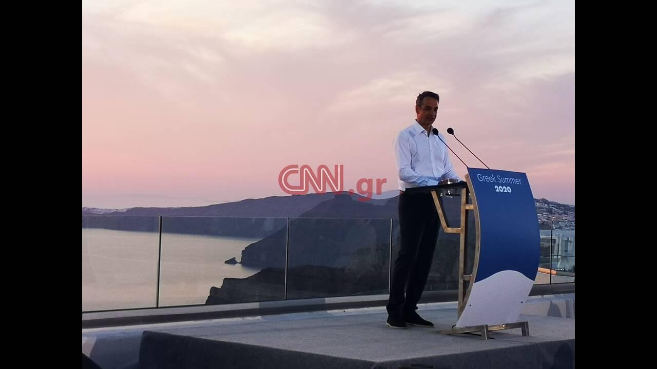 https://cdn.cnngreece.gr/media/news/2020/06/13/223153/photos/snapshot/mitsotakis-santorini-3.jpg