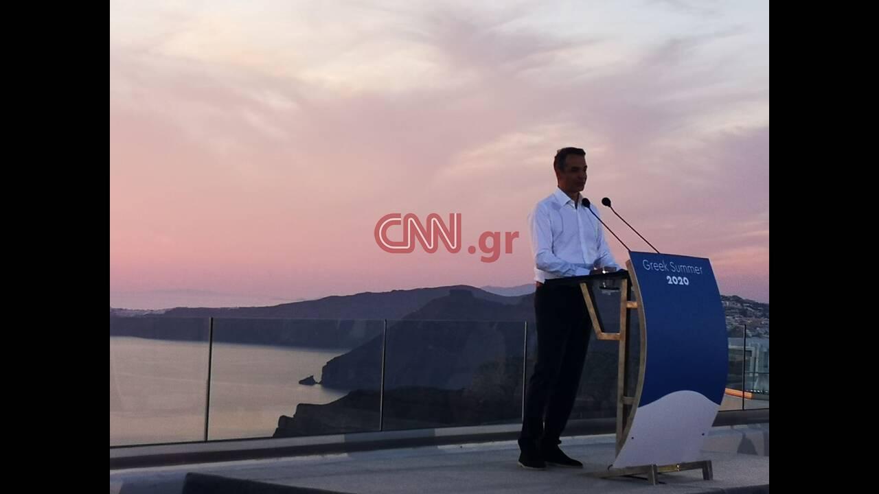 https://cdn.cnngreece.gr/media/news/2020/06/13/223153/photos/snapshot/mitsotakis-santorini-4.jpg