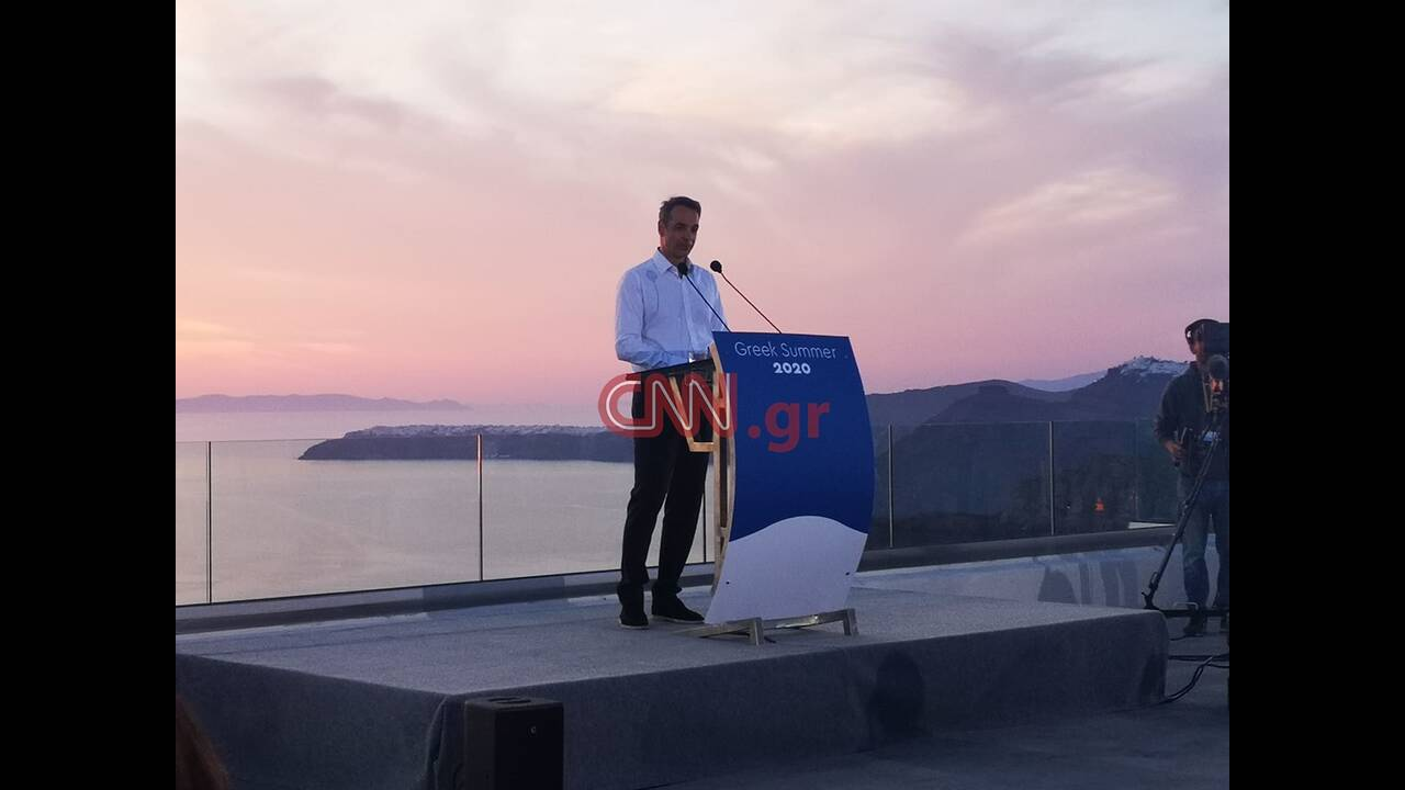 https://cdn.cnngreece.gr/media/news/2020/06/13/223153/photos/snapshot/mitsotakis-santorini-5.jpg