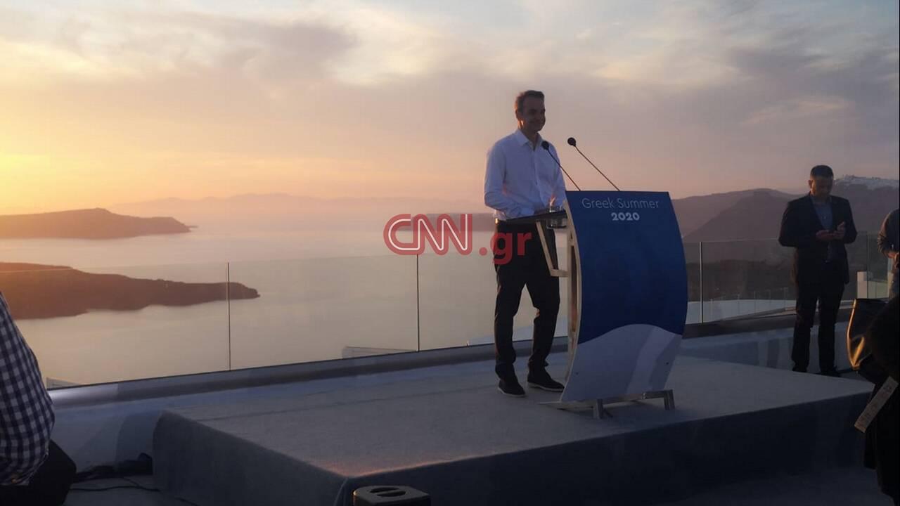 https://cdn.cnngreece.gr/media/news/2020/06/13/223153/photos/snapshot/mitsotakis-santorini.jpg