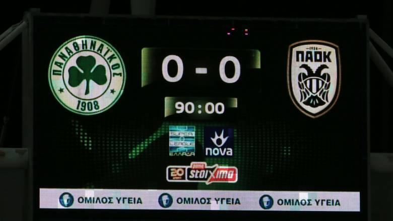 Παναθηναϊκός - ΠΑΟΚ 0-0: Ο Διούδης κράτησε την ισοπαλία στο ΟΑΚΑ