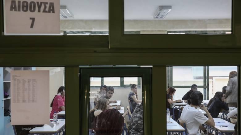 Πανελλήνιες εξετάσεις 2020: Έρχονται ανατροπές στα ΑΕΙ μετά τις εξετάσεις