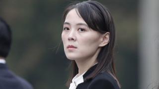 Η αδερφή του Κιμ Γιονγκ Ουν προειδοποιεί με αντίποινα τη Νότια Κορέα