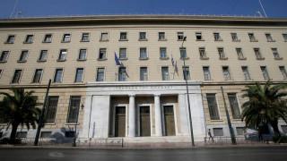 Συναλλακτική εξομοίωση εμπορικών και συνεταιριστικών τραπεζών προωθεί η κυβέρνηση