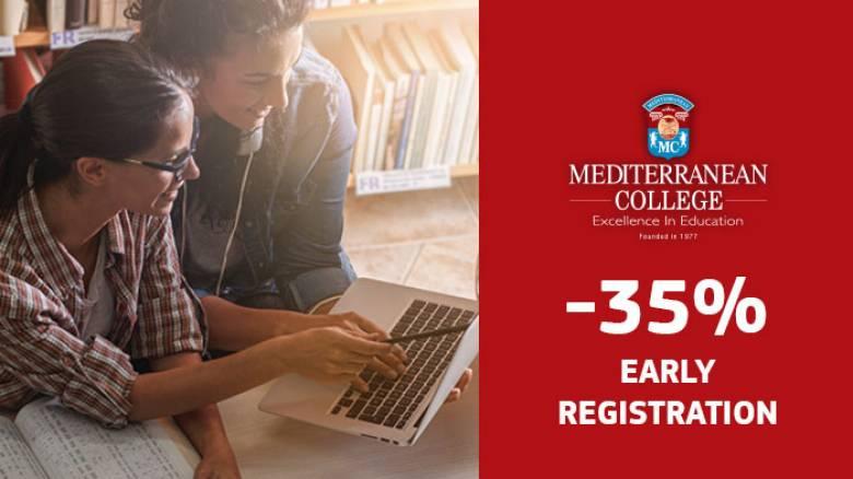 Εξασφάλισε προνομιακή φοίτηση στο Mediterranean College & Δώσε στην Επιτυχία τη δική σου Διάσταση