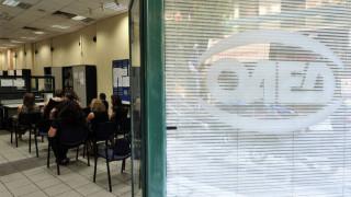 ΟΑΕΔ: Τι ισχύει για την έκτακτη μηνιαία αποζημίωση εποχικά εργαζομένων