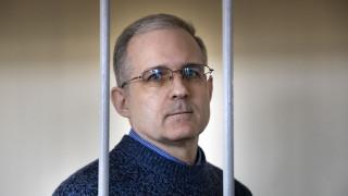 Ρωσία: 16 χρόνια κάθειρξη σε Αμερικανό πρώην πεζοναύτη για κατασκοπεία