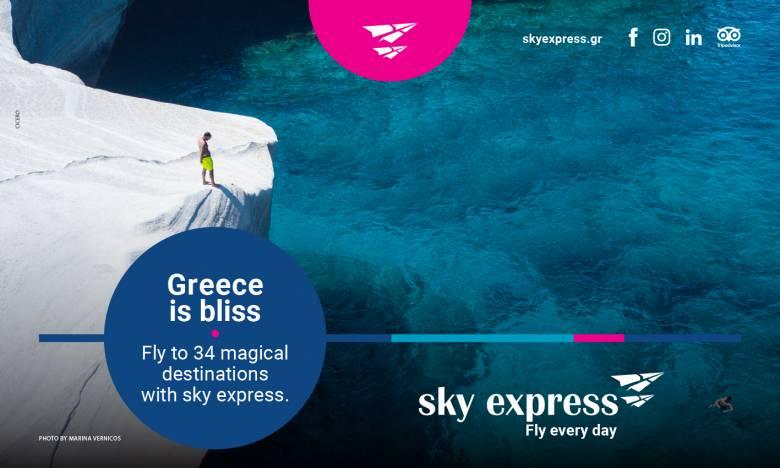 Η νέα καμπάνια προβολής της Ελλάδας στο εξωτερικό από τη Sky Express