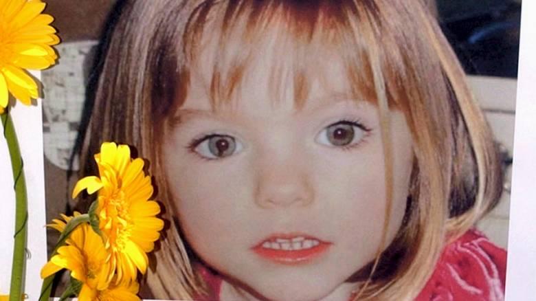 Μικρή Μαντλίν: Διαψεύδουν ότι έλαβαν επιστολή από τον Γερμανό εισαγγελέα οι γονείς