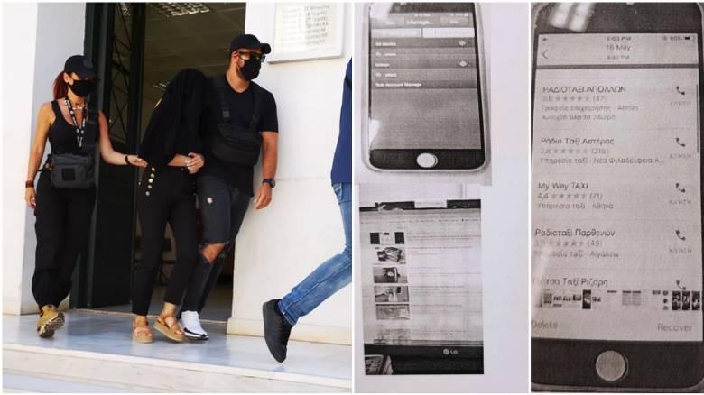 Επίθεση με βιτριόλι: Αυτές είναι οι ενοχοποιητικές φωτογραφίες στο κινητό της 35χρονης