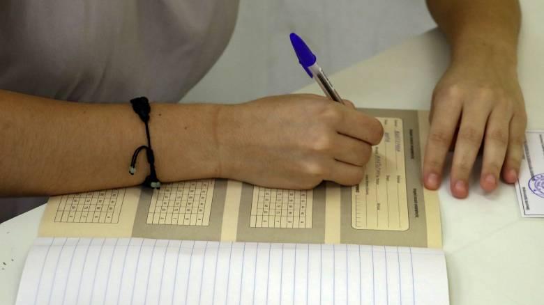 Πανελλήνιες εξετάσεις 2020: Σε ποια μαθήματα εξετάζονται την Τετάρτη οι μαθητές των ΓΕΛ