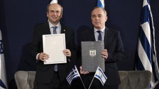 Υπεγράφη κοινή Διακήρυξη για ενεργειακή συνεργασία Ελλάδας - Ισραήλ