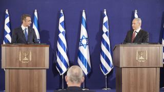 Οι σημαντικές διμερείς συμφωνίες Ελλάδας – Ισραήλ και τα μηνύματα στην Άγκυρα