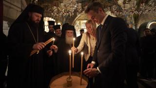 Το Πατριαρχείο Ιεροσολύμων και τον Ναό της Αναστάσεως επισκέφτηκε ο Μητσοτάκης