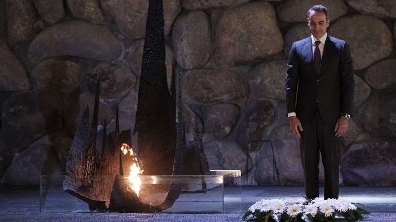 Ισραήλ: Στο Μνημείο του Ολοκαυτώματος και τον Κήπο των Δικαίων ο Μητσοτάκης