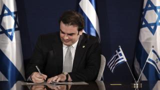 Κοινή διακήρυξη Ελλάδας - Ισραήλ για συνεργασία στον τομέα της κυβερνοασφάλειας