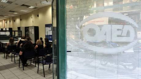 ΟΑΕΔ: Νέο πρόγραμμα για 1.100 ανέργους - Ποιους αφορά