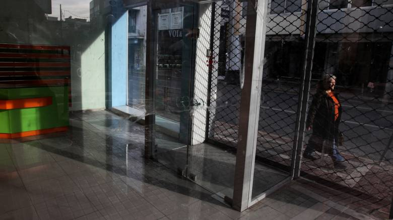 Άρση μέτρων: Αυτές οι επιχειρήσεις παραμένουν κλειστές