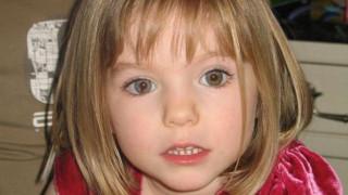 Μικρή Μαντλίν: «Έχουμε αποδείξεις ότι είναι νεκρή» λένε Γερμανοί ερευνητές