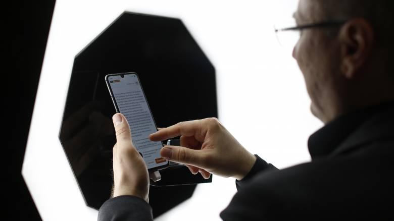 Στα 12 εκατομμύρια οι ενεργές συνδέσεις κινητής τηλεφωνίας στην Ελλάδα