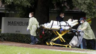 Κορωνοϊός στις ΗΠΑ: Άλλοι 840 νεκροί από COVID-19 το τελευταίο 24ωρο