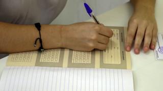 Πανελλήνιες εξετάσεις 2020: Αυτά τα θέματα «έπεσαν» στην Άλγεβρα για τους υποψήφιους ΕΠΑΛ