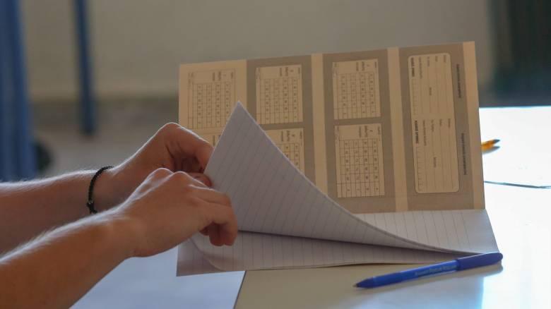 Πανελλήνιες εξετάσεις 2020: Αυτές είναι οι απαντήσεις στην Άλγεβρα για τους υποψηφίους των ΕΠΑΛ