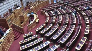 Νομοσχέδιο δίνει τη δυνατότητα στη Βουλή για κατά προτεραιότητα ελέγχους από το Ελεγκτικό Συνέδριο