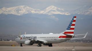 Επιβάτης απομακρύνθηκε από πτήση επειδή αρνήθηκε να φορέσει μάσκα