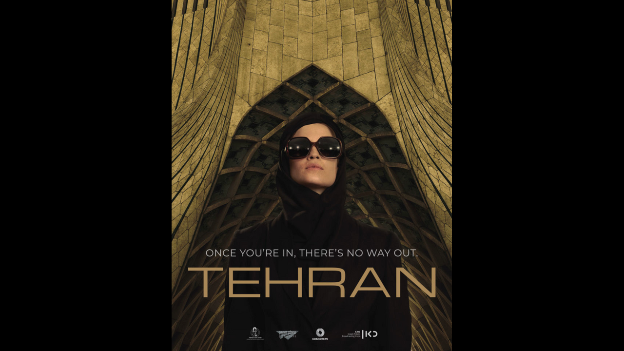 https://cdn.cnngreece.gr/media/news/2020/06/18/223856/photos/snapshot/Tehran-key.png