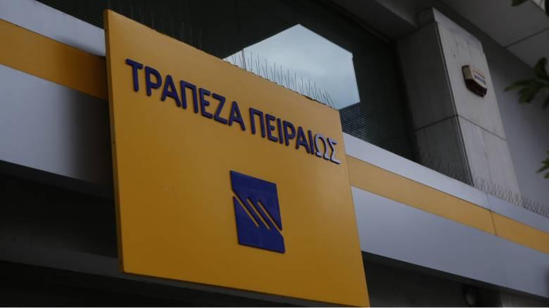 Τράπεζα Πειραιώς: Θα διαχειριστεί δάνεια 385 εκατ. ευρώ μέσω ΤΕΠΙΧ ΙΙ