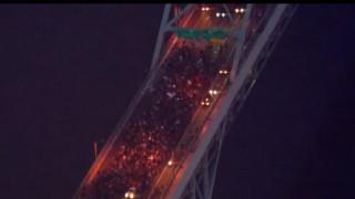 'Ορεγκον: Εικόνες από drone με διαδηλωτές που απέκλεισαν γέφυρα του Πόρτλαντ