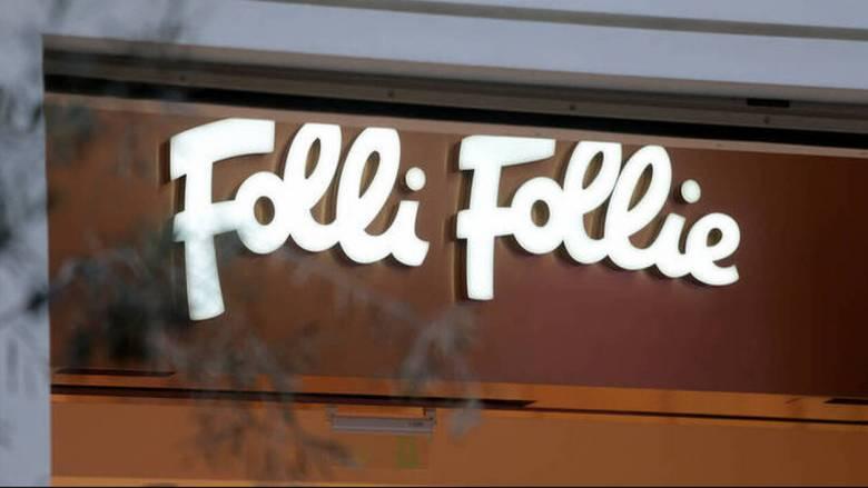 Μήνυση για υπεξαίρεση κατά μελών της οικογένειας Κουτσολιούτσου από τη Folli Follie