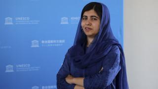 Η Μαλάλα αποφοίτησε από την Οξφόρδη: Ώρα για «Netflix, διάβασμα και ύπνο»