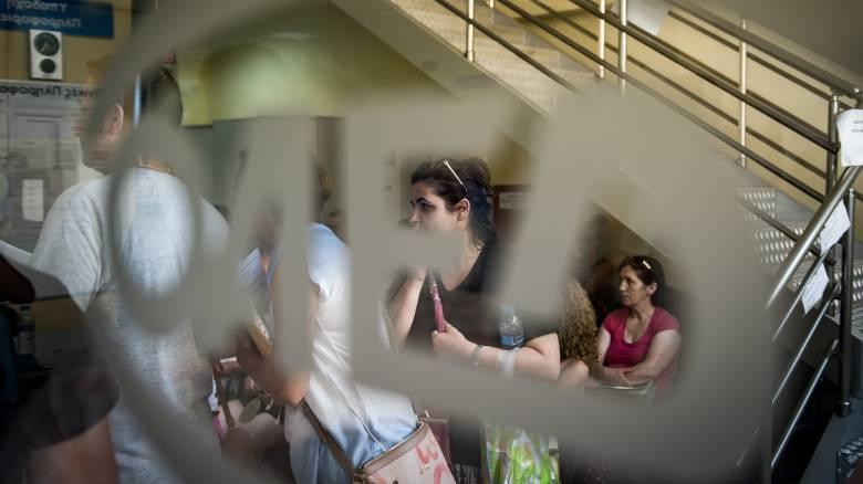 ΟΑΕΔ: Πρόγραμμα επαγγελματικής εμπειρίας για νέους άνεργους στην Περιφέρεια Ηπείρου