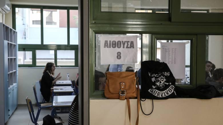 Πανελλήνιες εξετάσεις 2020: Σε ποια μαθήματα εξετάζονται οι μαθητές των ΕΠΑΛ