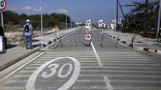Κύπρος: Ανοίγουν τα οδοφράγματα στα κατεχόμενα την Κυριακή
