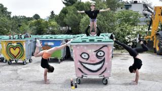 «Τα παιδιά ζωγραφίζουν στους κάδους»: Εικαστική παρέμβαση στην Αγία Βαρβάρα