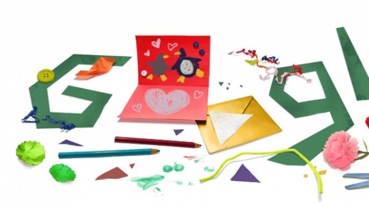 Γιορτή του Πατέρα 2020: Αφιερωμένο στους μπαμπάδες το σημερινό Doodle της Google