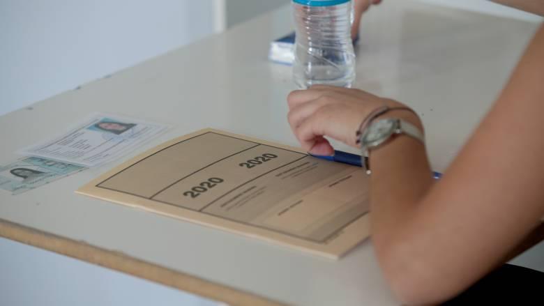 Πανελλήνιες εξετάσεις 2020: Οδηγίες στους υποψηφίους για τη διαχείριση των θεμάτων